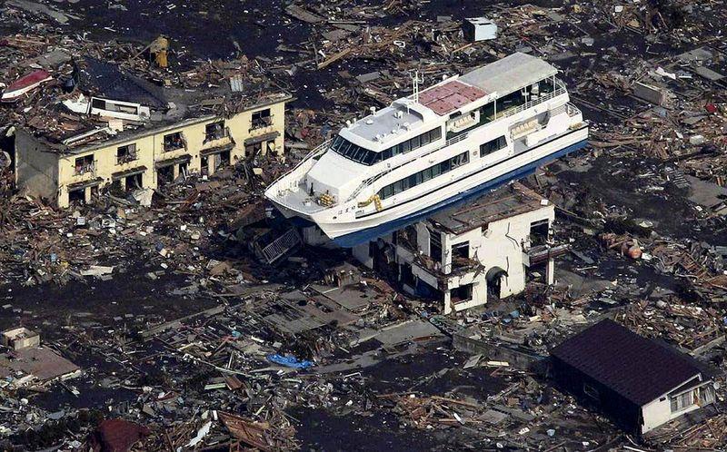 Fukushima disasters